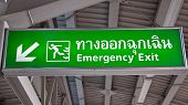 stock photo of emergency light  - Emergency signs with green light in Bangkok of Thailand - JPG