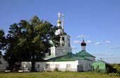 Saviour Transfiguration Church. Vladimir, Golden ring of Russia.