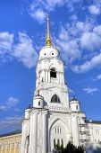 Assumption cathedral. Vladimir, Golden ring of Russia.
