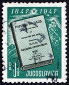 Postage Stamp Yugoslavia 1947 Wreath Of Mountains By Njegos