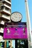 Clock In Rome City Street On June 1, 2014