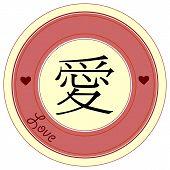 Hieroglyph love. Circle. Retro color.