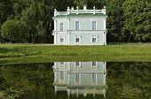 Moscow, Kuskovo, Italian house