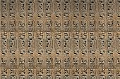 background with hieroglyphs