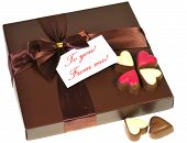 A box for chocolates with a ribbon