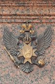 Double eagle, Emblem of Russia