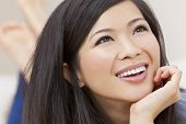 Close up portrait of a beautiful young Chinese Asian Oriental woman