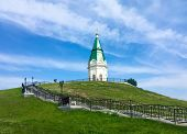 View On Famous Paraskeva Pyatnitsa Chapel On Hill With A Long Staircase In Summer Day On The Backgro poster