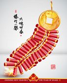 pic of chinese crackers  - Vector Chinese Fire Crackers - JPG