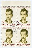 HUNGARY - CIRCA 1980: Postage stamps printed in Hungary dedicated to Attila Jozsef (1905-1937), Hung