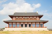 Daigokuden Hall of Heijo Palace in Nara, Japan - A UNESCO World Heritage Site