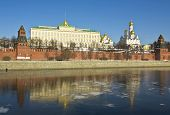 Moscow, Kremlin Palace And Cathedrals