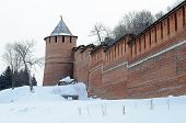 Kremlin Wall And Tower At Nizhny Novgorod, Russia