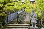 Staircase To The Maniden Hall In Daisho In Temple in Miyajima, Japan