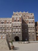 The National Museum of Sana'a