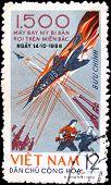 Stamp Vietnam And Us War