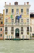 Guardia di Finanza, Venice