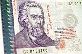 Bulgarian Two Leva banknote