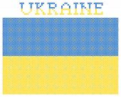 Flag of Ukraine. Embroidery
