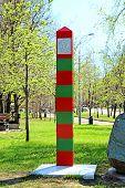 Russian Frontier Pillar