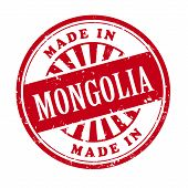 Made In Mongolia Grunge Rubber Stamp