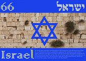 image of israeli flag  - Israeli flag with the word israel in english and hebrew and decleration of independence text - JPG
