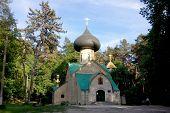 Art Nouveau Church