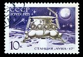 Ussr Stamp, Automatic Station