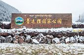 China National Park