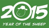 Year Of Sheep 2015 Numbers Green Design Card With Head Sheep And Text