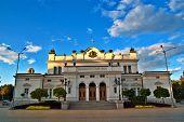 Bulgarian Parliament, Sofia, Bulgaria