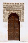Islamic Building Design