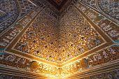 Islamic Wall Design