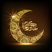 foto of arabic calligraphy  - Golden floral design decorated crescent moon and glowing Arabic Islamic calligraphy of text Eid Mubarak on brown background - JPG