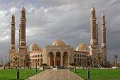 Sanaa, Mezquita de AL-Saleh