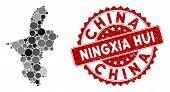 Mosaic Ningxia Hui Region Map And Circle Seal Stamp. Flat Vector Ningxia Hui Region Map Mosaic Of Ra poster