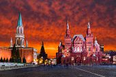 Red Square, Moscow Kremlin At Sunset. Moscow, Russia poster