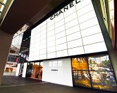 Singapore. Chanel boutique at Marina Bay Sands Resort