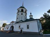 Znamensky Monastery, Irkutsk