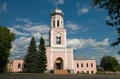 stock photo of trinity  - Cathedral of the Holy Trinity  - JPG