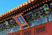 Ancient architecture closeup in Beijing.