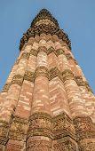 Qutub Minar In Center