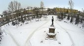 RUSSIA, SAMARA - JAN 7, 2014: Aerial view to Freedom Square with Lenin monument in winter.