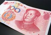 Chinese renminbi bank note