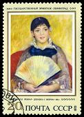 Vintage  Postage Stamp. Girl With Fan, By Auguste Renoir.