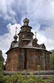 Church of the Resurrection (Voskresenskaya) and Holy Transfiguration (Preobrazenskaya) Church. Museu