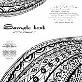 Vector Frame With Abstract Black Ornament On White Background
