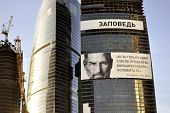Steve Jobs-Portrait In Moskau