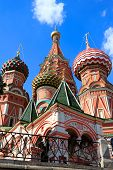 Saint Basil's Cathedral. Low Angle View.