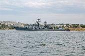 Flagship Military Ship